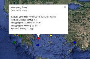 Σεισμός 4,1 Ρίχτερ στην Ύδρα – Τι δείχνουν οι μετρήσεις της δόνησης!