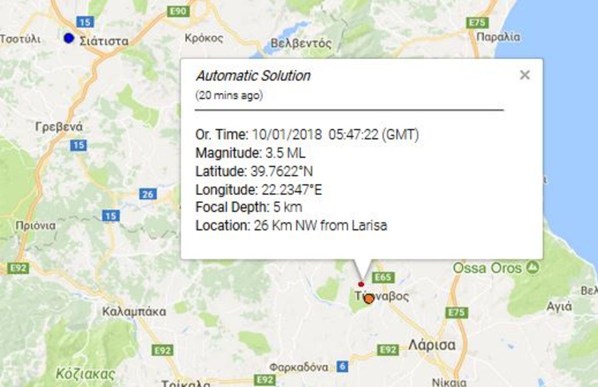 σεισμός Τύρναβος