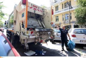 Ανατροπή στις πληρωμές συμβασιούχων – παρατασιούχων στην καθαριότητα των Δήμων
