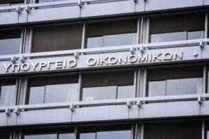 Η αντίδραση του ΥΠΟΙΚ για αναβάθμιση της Ελλάδας από τον οίκο Standard's & Poor's