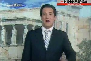 Μαξίμου σε ΝΔ: Συμφωνείτε με τον Άδωνι ότι ο Καραμανλής ξεπούλησε τη Μακεδονία;