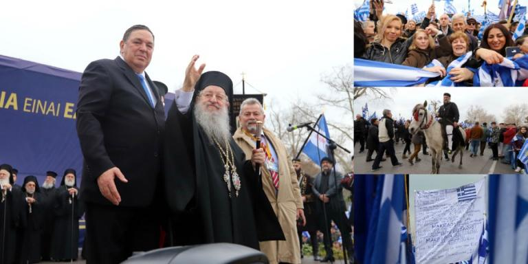 """Συλλαλητήριο για τη Μακεδονία LIVE – """"Λαοθάλασσα"""" και επεισόδια!"""