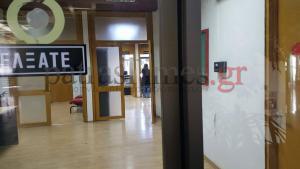 Φοιτητές έχουν κλειδώσει στο γραφείο του τον διευθυντή της φοιτητικής εστίας του Πανεπιστημίου Πατρών!