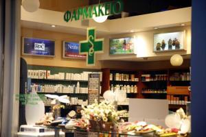Πλήρες άνοιγμα του επαγγέλματος του φαρμακοποιού προβλέπει Προεδρικό Διάταγμα που κατατέθηκε στο ΣτΕ