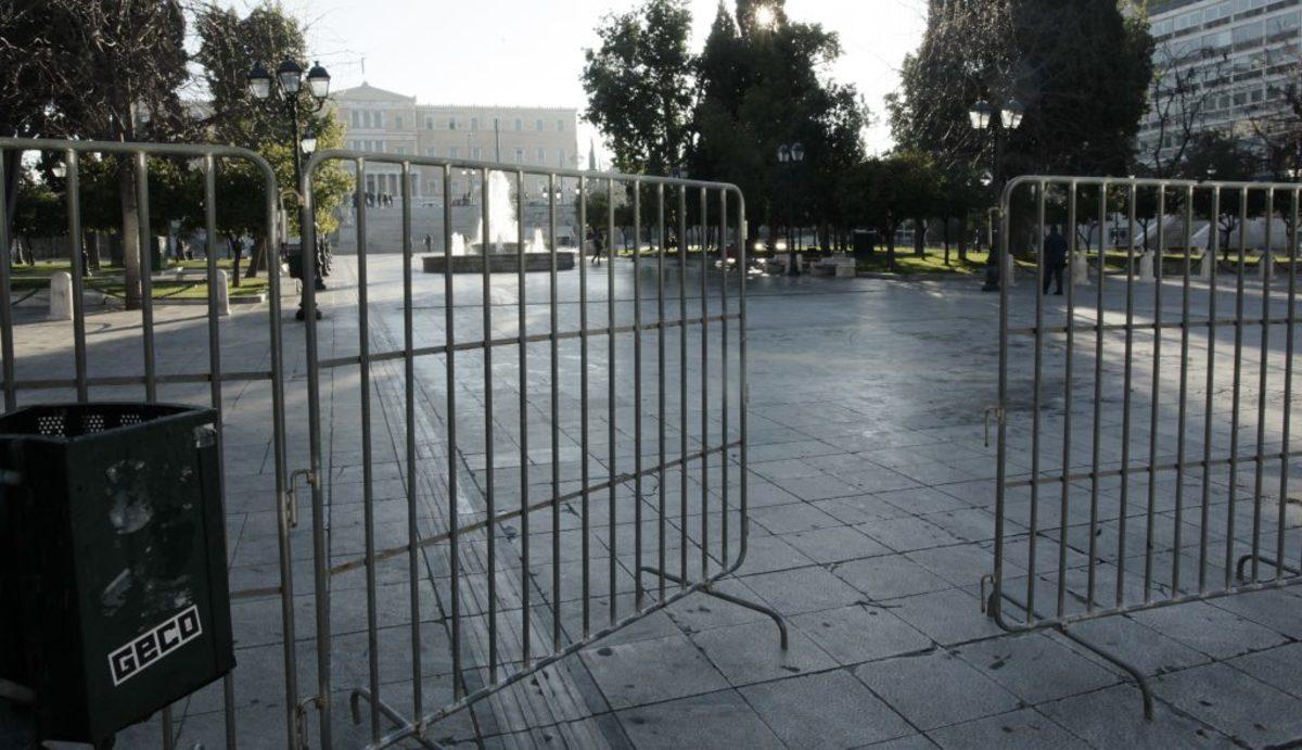 κάγκελα Ισραήλ Αθήνα