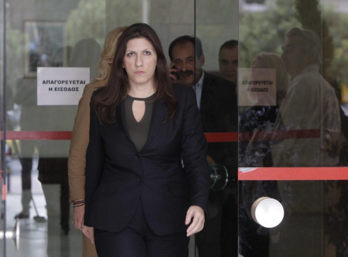 """Σφοδρή επίθεση Κωνσταντοπούλου σε Μπαζιάνα: """"Ξεπληρώνει φωτογραφικές ρυθμίσεις"""""""