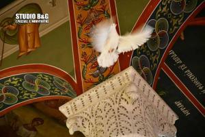 Φώτα 2018: Με περιστέρια μέσα στον Ναό η τελετή των Θεοφανίων στο Ναύπλιο [pics]
