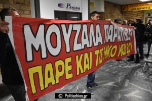 """Φυγάδευσαν τον Μουζάλα στη Χίο! """"Προδότη! Αρχιφασίστα!"""" φώναζαν εξαγριωμένοι κάτοικοι! [vid]"""