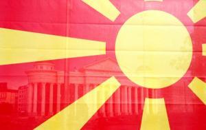 Δημοσκόπηση: Δημοψήφισμα για το Σκοπιανό θέλει το 61%!