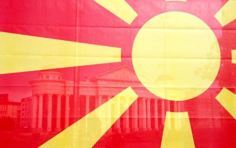 """""""Νέα Μακεδονία"""" το όνομα της ΠΓΔΜ λένε οι Αλβανοί – Τζανακόπουλος: Δεν θα μπω σε ονοματολογία"""