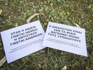Ρουβίκωνας: Εισβολή στα δικαστήρια της Ευελπίδων