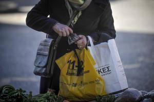 Πλαστική σακούλα: Πως δεν θα πληρώσετε – Ποιες είναι δωρεάν