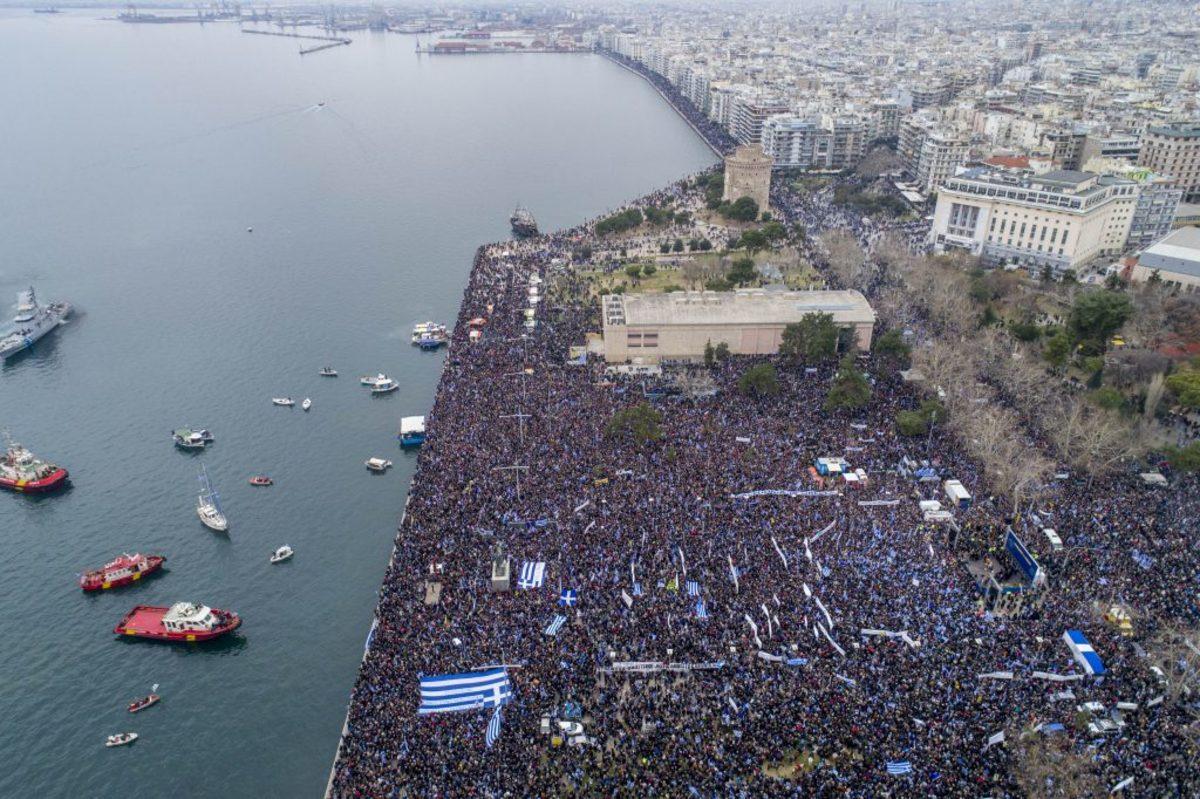 ΣΥΡΙΖΑ Θεσσαλονίκης: Τον τόνο στο συλλαλητήριο έδωσαν πατριδοκάπηλοι και νοσταλγοί του ναζισμού