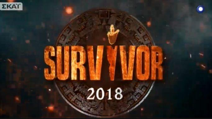 Survivor 2: Δυνατή πρεμιέρα για το ριάλιτι επιβίωσης – Τι τηλεθέαση έκανε