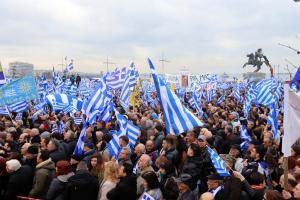 """Οριστικοποιήθηκε το συλλαλητήριο στο Σύνταγμα για την """"Μακεδονία"""""""