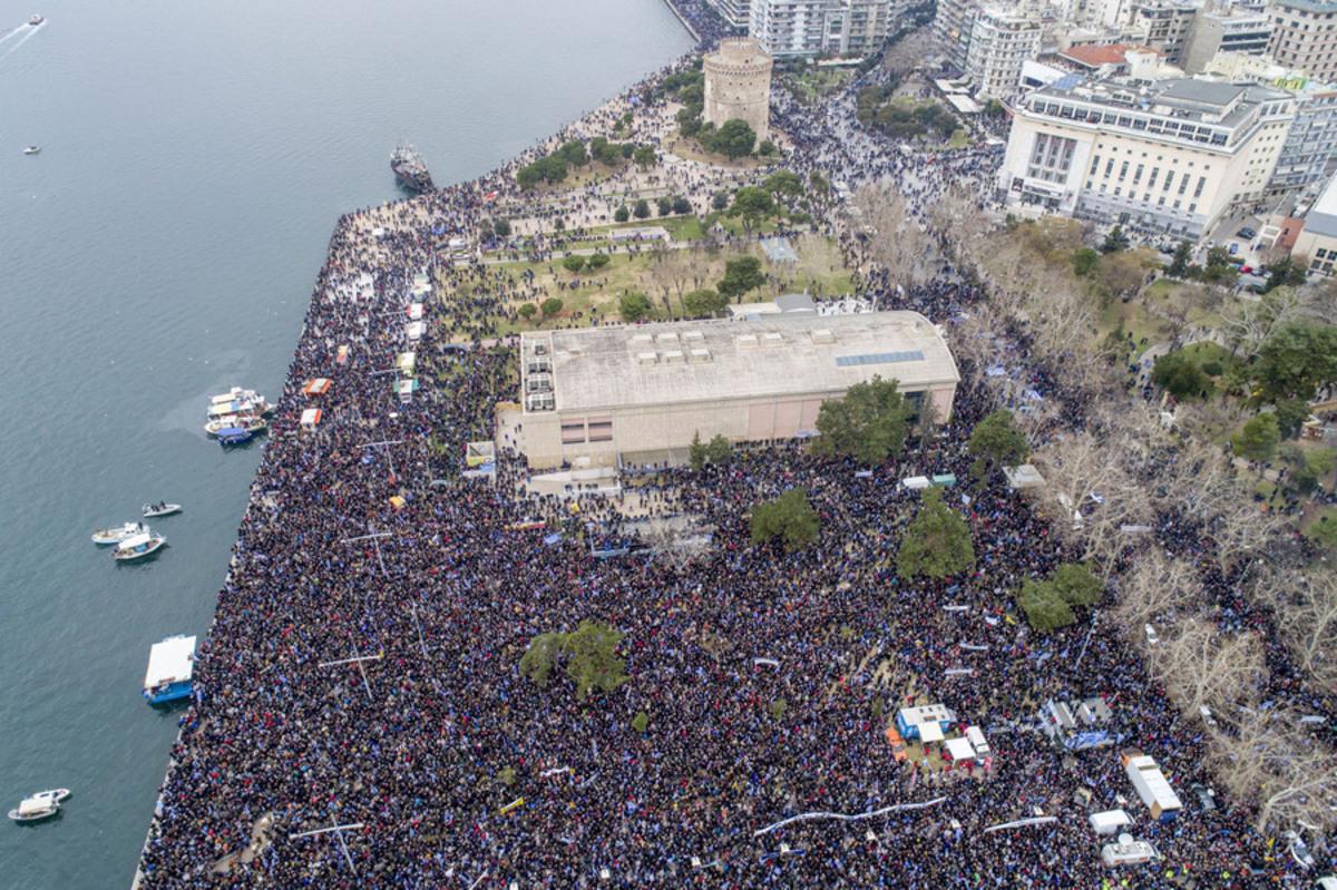 ΕΡΤ ΝΔ συλλαλητήριο