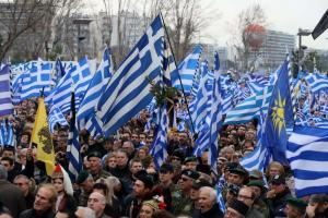 Σκοπιανό: Χαμός με τις αιτήσεις για το συλλαλητήριο στην Αθήνα – Στους ομιλητές και ο Μητροπολίτης Σύρου Δωρόθεος