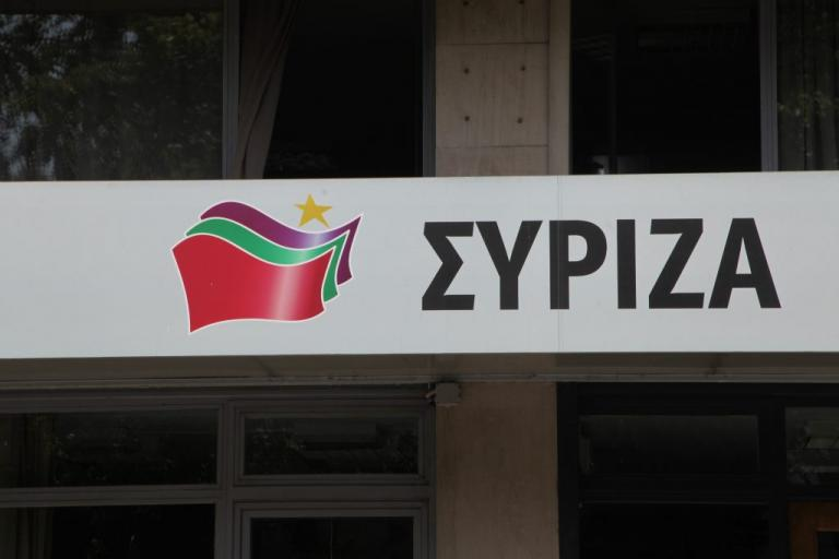 """ΣΥΡΙΖΑ για συλλαλητήριο: """"Το εθνικιστικό και μισαλλόδοξο μήνυμα των ομιλιών και η Χρυσή Αυγή καθόρισαν το μήνυμά του"""""""