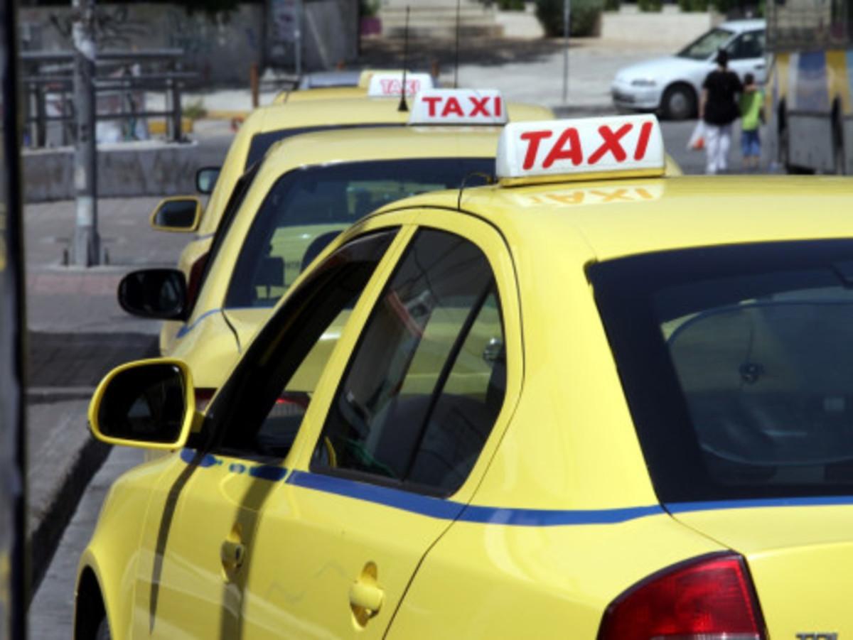 ταξι τροχαία