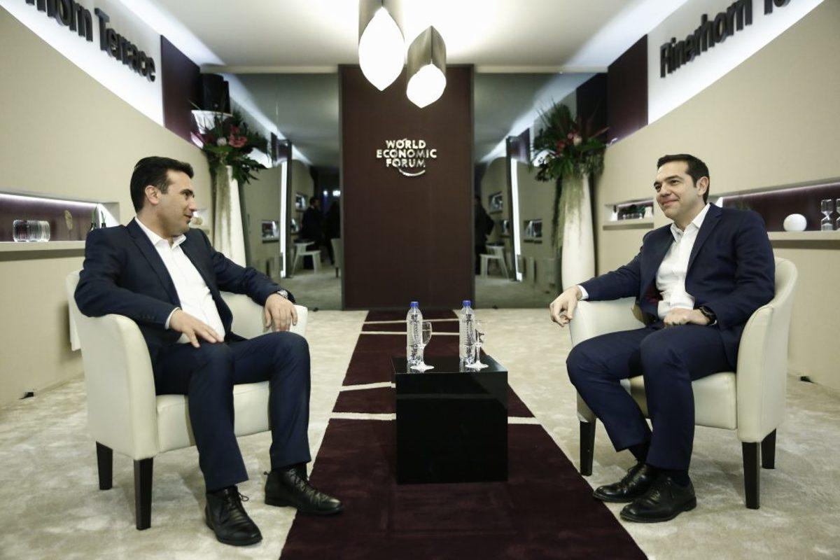 Τσίπρας – Ζάεφ: Η κρίσιμη συνάντηση κορυφής στο Νταβός για το Σκοπιανό!