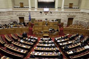 Κόντρα στην Βουλή και… για την βια κατά των γυναικών