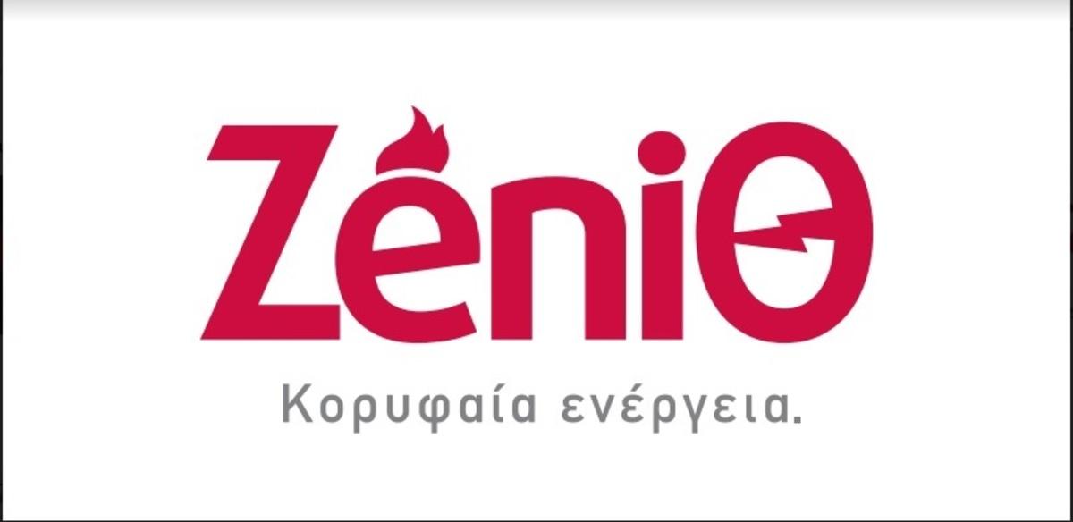 zeniθ