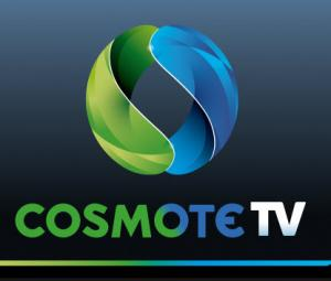 Άνοιγμα στην αγορά από την Cosmote TV – Αυτόνομη υπηρεσία για όλους