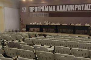 Λέσβος: Θέλουν να κάνουν δημοψήφισμα για τη διάσπαση του Δήμου