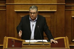 Κουτσούμπας: Το ΚΚΕ δεν θα συγκαλύψει τις πραγματικές αιτίες κάθε υπόθεσης