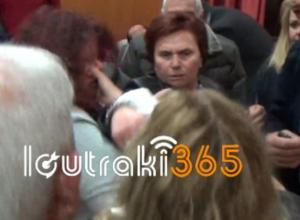 Λουτράκι: Ξύλο γυναικών στο δημοτικό συμβούλιο – Η μπουνιά που τίναξε στον αέρα τη συνεδρίαση [vid]