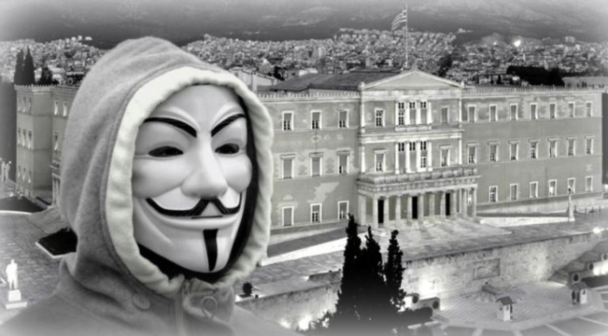 "Anonymous Greece: ""Επιτέθηκαν"" στην Τουρκία μετά από το επεισόδιο στα Ίμια - Χάκαραν τράπεζες και τον... στρατό του Ερντογάν [pics]"