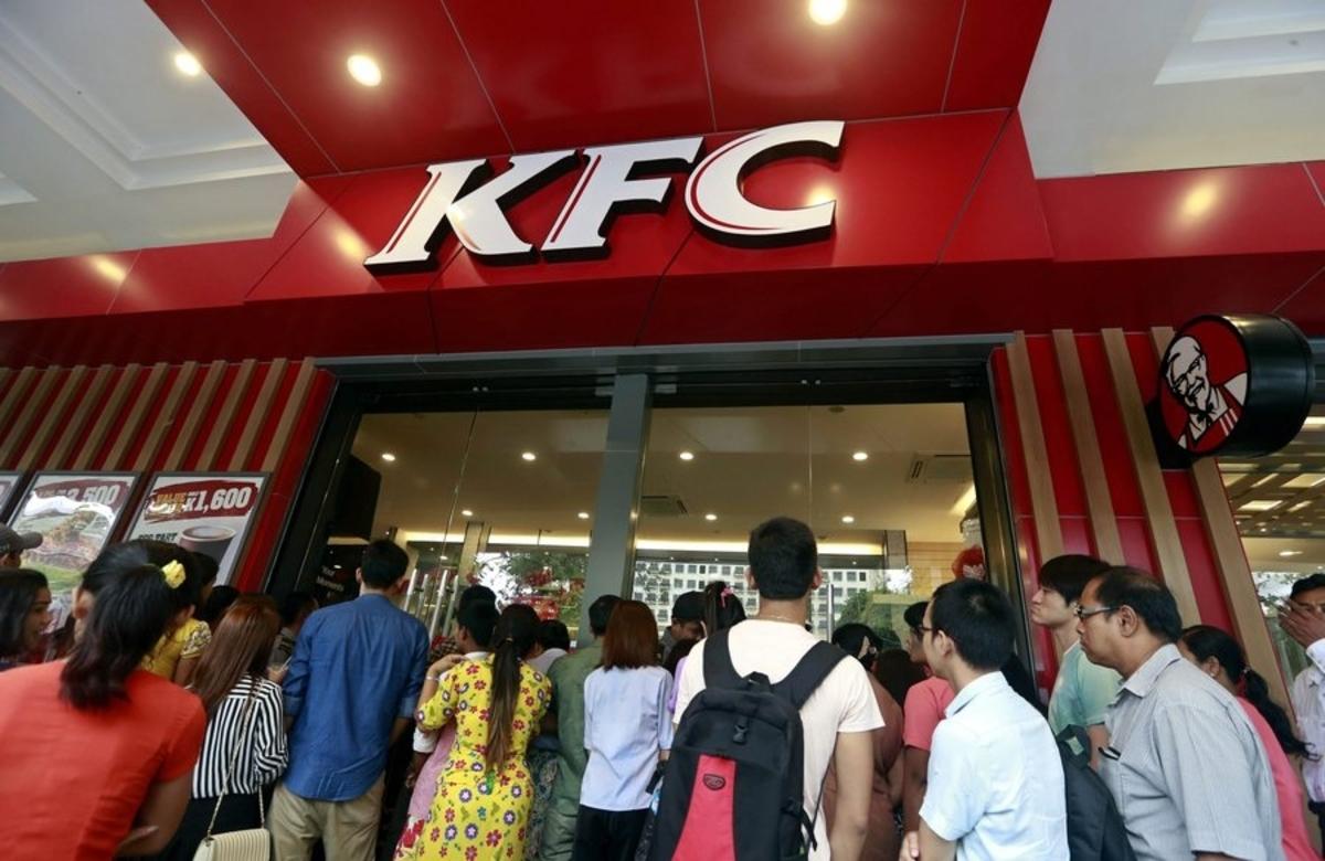 κατάστημα KFC