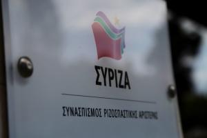 ΣΥΡΙΖΑ: Ο Μητσοτάκης ας… αποφασίσει αν η υπόθεση Novartis είναι σκάνδαλο ή σκευωρία