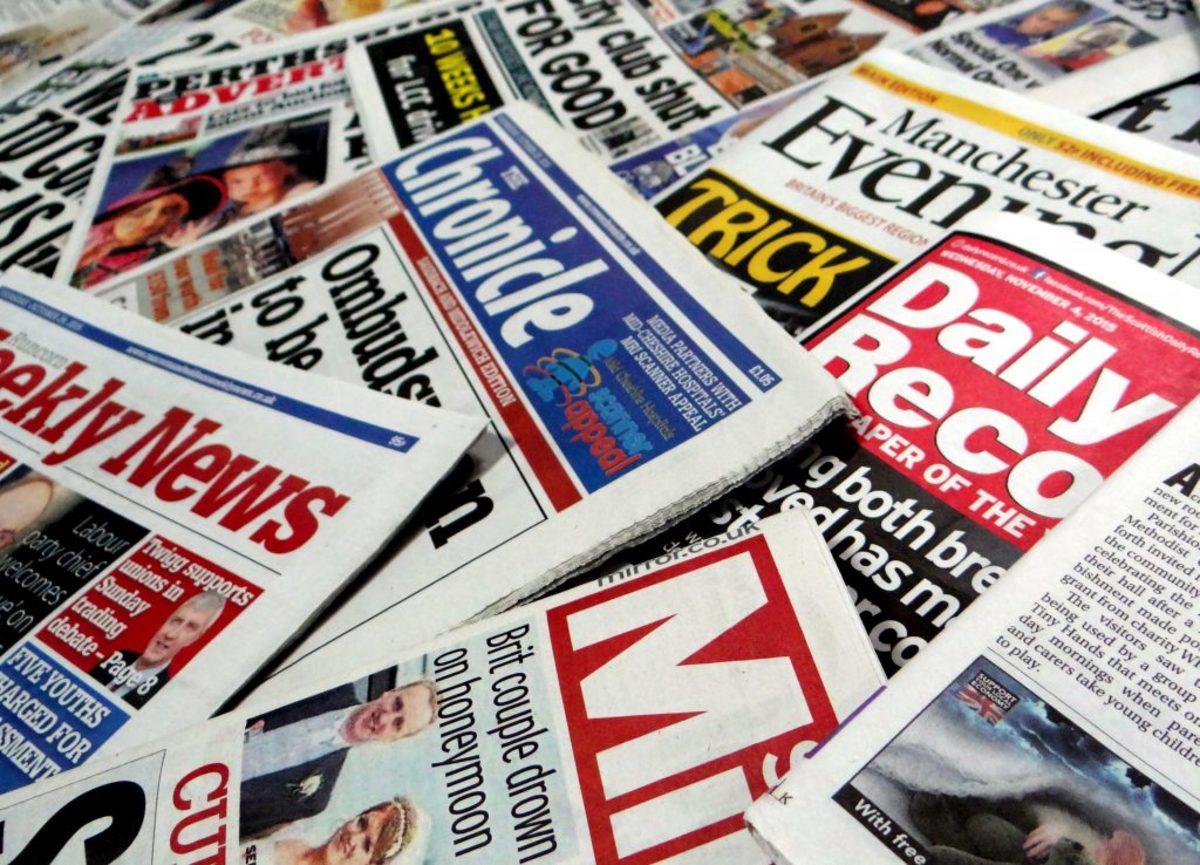 αγορά εφημερίδες