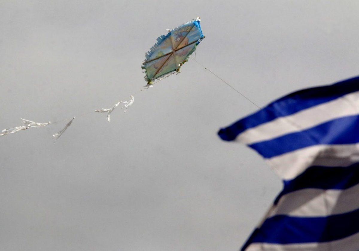 Καθαρά Δευτέρα Αθήνα, Πειραιάς Καλλιθέα Μαρούσι Γλυφάδα Περιστέρι