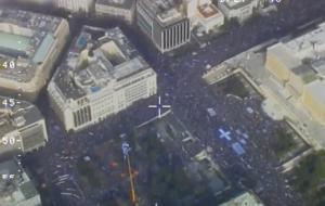 Το συλλαλητήριο μέσα από το ελικόπτερο της αστυνομίας! Εναέρια πλάνα