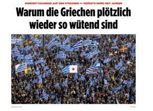 Συλλαλητήριο Αθήνας – Γερμανικά ΜΜΕ: «Κάτω τα χέρια από την Μακεδονία»