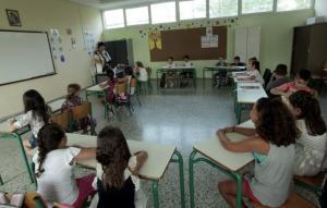 202 προσλήψεις σε Πρωτοβάθμια και Δευτεροβάθμια Εκπαίδευση