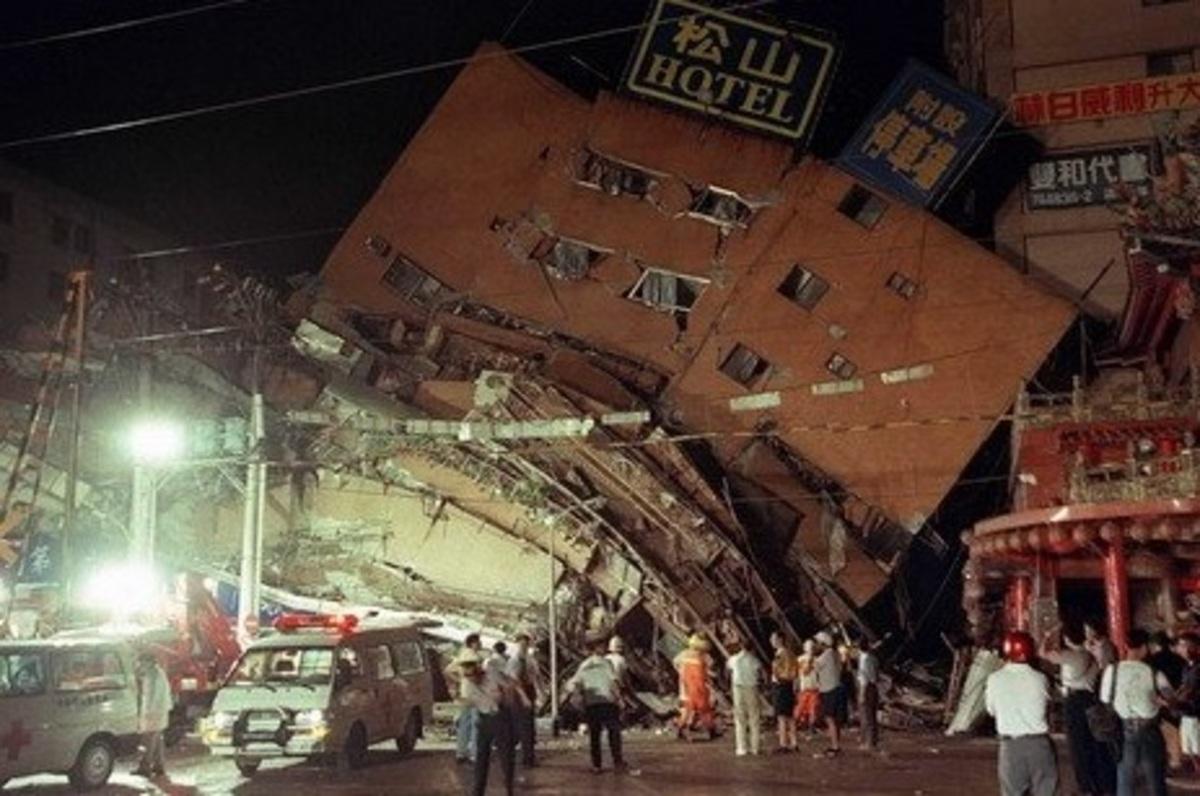 σεισμός Ταϊβάν