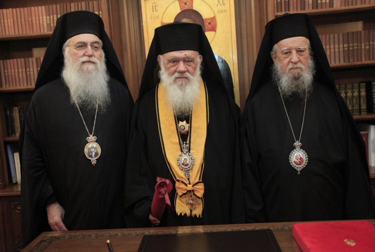 Αρχιεπίσκοπος Ιερώνυμος