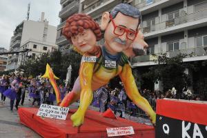 Πάτρα: Πήγαν στο καρναβάλι για να κλέψουν πορτοφόλια