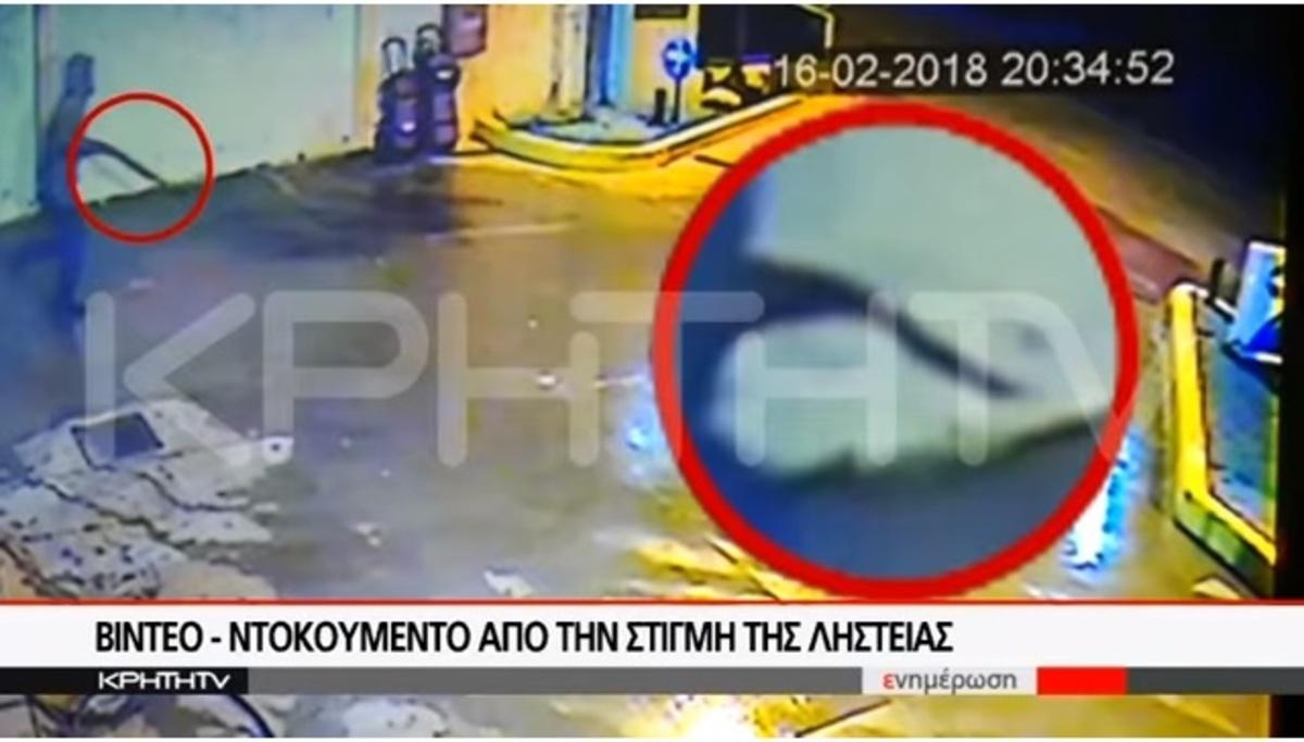 Ηράκλειο: Βίντεο ντοκουμέντο από την ένοπλη ληστεία στο βενζινάδικο