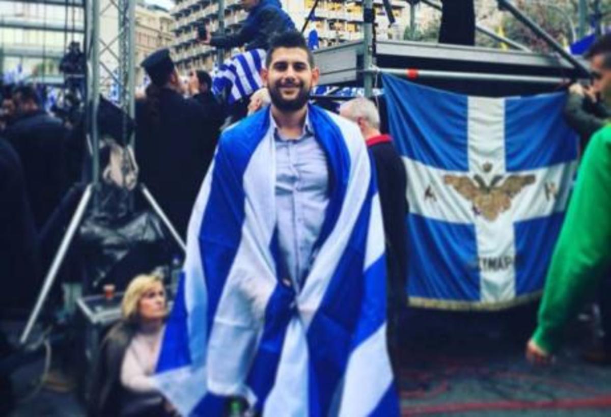 Δε θα γίνει το συλλαλητήριο για τη Μακεδονία στην Πάτρα