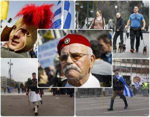 Συλλαλητήριο – Αθήνα: Όλες οι παρουσίες που έκλεψαν τις εντυπώσεις! [pics]