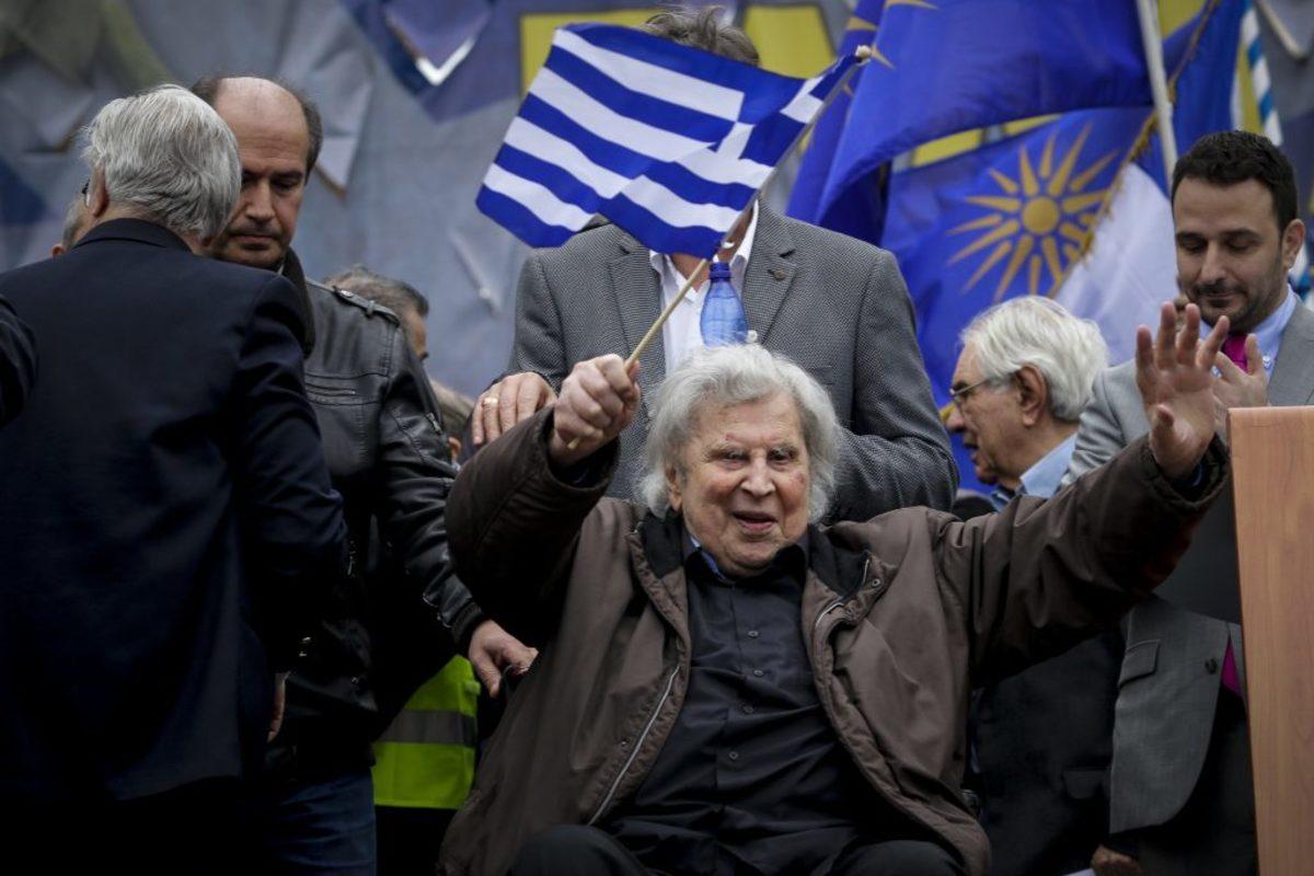 Συλλαλητήριο για την Μακεδονία: Όλη η ομιλία του Μίκη Θεοδωράκη