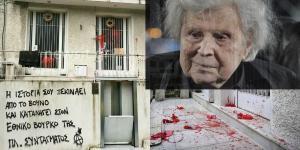 Μίκης Θεοδωράκης: Πέταξαν μπογιές και έγραψαν συνθήματα στο σπίτι του λίγο πριν από το συλλαλητήριο