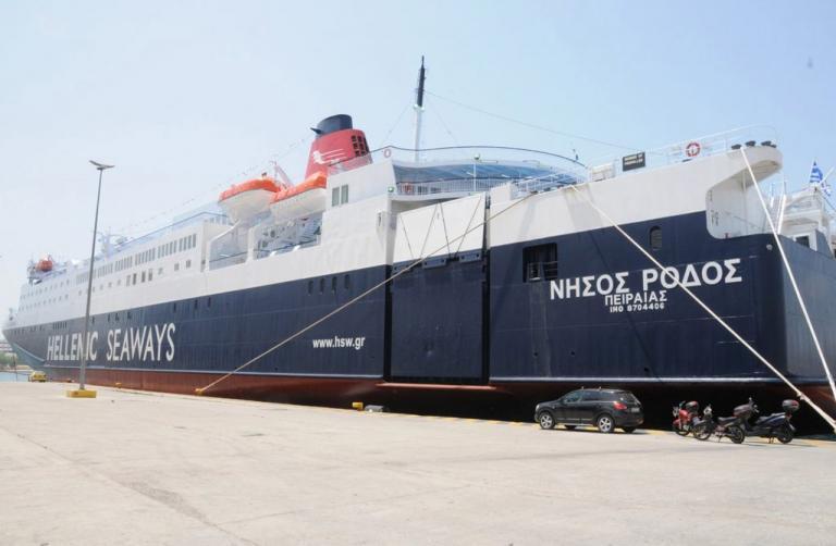 """Ταλαιπωρία για τους επιβάτες του """"Νήσος Ρόδος"""" – Έφυγε από το λιμάνι του Πειραιά και τελικά… γύρισε πίσω!"""