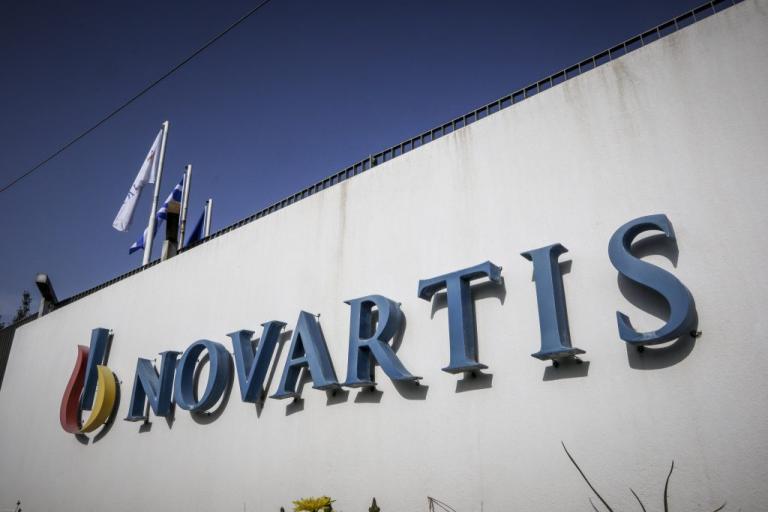 Novartis: Σκέψεις να ανατεθεί η υπόθεση σε ειδικό εφέτη ανακριτή!