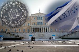 Novartis: Το FBI έδωσε ονόματα – Οι έξι Έλληνες προστατευόμενοι μάρτυρες και τα ονόματα στις καταθέσεις