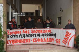 Άργος: Διαμαρτυρία στη ΔΟΥ για τους ηλεκτρονικούς πλειστηριασμούς [pics]